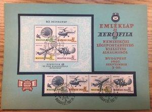 #CB30a + #CB30b Aerofila 67 Commeration Souvenir Sheet
