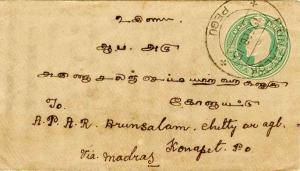 Burma India 1/2a KEVII Envelope 1915 Peinzalok, Pegu to Konapet.