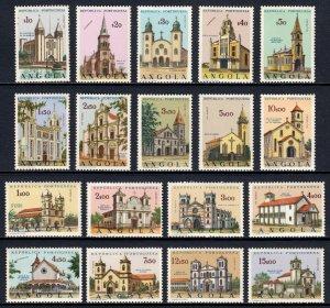 ANGOLA — SCOTT 491-508 — 1963 CHURCHES SET — MNH — SCV $11.80