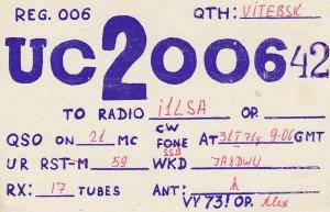 6985 Amateur Radio QSL Card  VITEBSK BELARUS