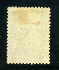 AUSTRALIA 1916 KANGAROO ONE POUND CHOCOLATE & DULL BLUE SCOTT#58 MINT HINGED