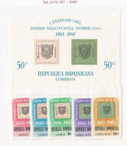 DOMINICAN REPUBLIC 615-17a C142-3 MNH SET [D5]