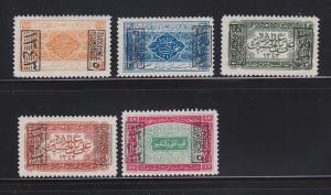 Saudi Arabia King Ali L164-L168 MHR (C)