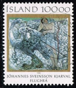 Iceland #615 Yearning to Fly; used (5.25)