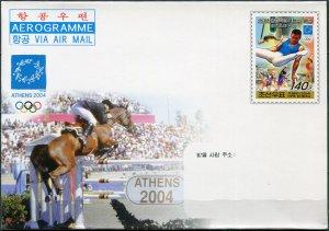 Korea 2004. Summer Olympic Games, Athens (Mint) Aerogram