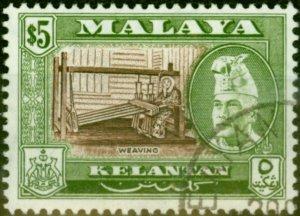 Kelantan 1963 $5 Brown & Bronze-Green SG94a P. 13 x 12.5 Superb Used