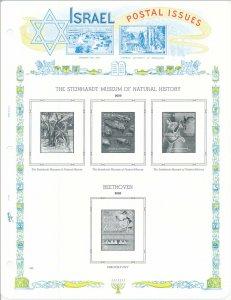 WHITE ACE 2020 Israel Tab Singles Stamp Album Supplement ITAB-64