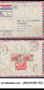 MALAYA PERAK - 1961 REGISTERED ENVELOPE TO SOUTH INDIA WITH STAMPS