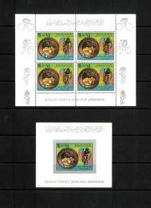 Wholesale Lot. Libya #840 Cycling. Cat.18.00 (48 x .25 & 12 x .50)