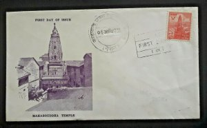 1949 Lalitpur Nepal Mahaboudha Temple First Day Issue Illustrated Cover