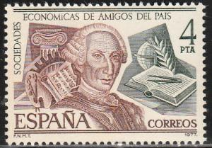 SPAIN 2030, FRIENDS OF THE COUNTRY SOCIETIES. MINT, NH. F-VF. (482)