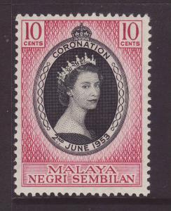 1953 Malaya – Negri Sembilan 10c Coronation Mint SG67