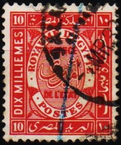 Egypt. 1926 10m S.G.O143 Fine Used