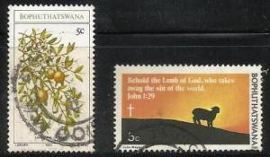 South Africa - Bophuthatswana 2 used 1980-81