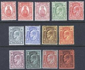 Turks & Caicos 1909 1/4d-3s EVII SG 115-126 Sc 13-24 LMM/MLH Cat £110($142)