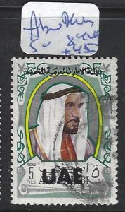 ABU DHABI  (P1810B) OVPT UAE  SG 84  VFU