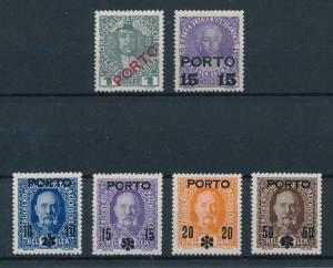 [55032] Austria Österreich 1916-1917 Postage due Overprints MNH