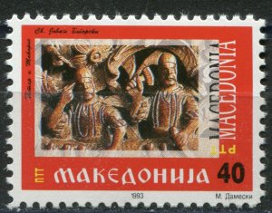 007 - MACEDONIA 1993 - Anniversary of Macedonian Sovereignity - MNH Set