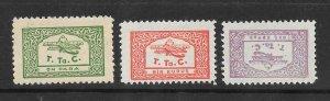TURKEY Scott  RAC28-RAC30 Mint Bi-plane Air Mail Postal Tax stamps 2017CV $23.50