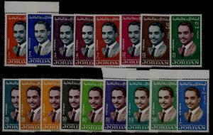 Jordan 528-28M,C43-45 MNH King Hussein SCV44.65