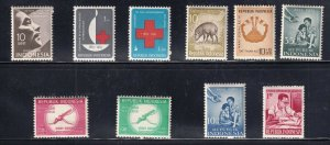 Indonesia, Republic Stamp MNH STAMPS COLLECTION LOT #1