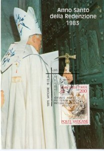 VATICAN CITY POPE PAUL TRIP TO POLAND 1983   FDC8745