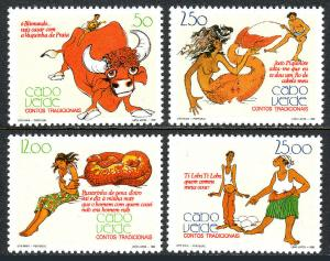 Cape Verde 588-591, MNH. Traditional Fairy Tales, 1990