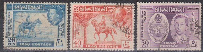 Iraq #130-2  F-VF Used CV $11.00  (B2247)