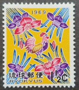 Ryukyu Islands Japan Year Of Rooster 1969 Lunar Chinese Zodiac Flower (stamp MNH