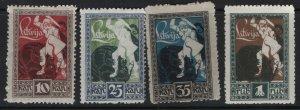 LATVIA, 64-67, (4) SET,  HINGED, 1919, Warrior slaying dragon