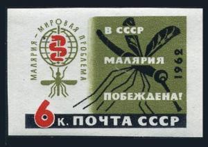 Russia 2595 imperf,MNH.Michel 2610B. WHO drive to  eradicate Malaria,1962.