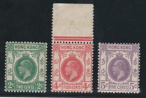 HONG KONG 1921 KGV 2C 4C AND 5C WMK MULTI SCRIPT
