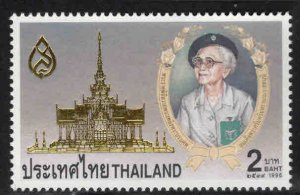 Thailand  Scott 1649 MNH** Princess stamp