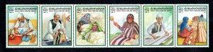 1984 - Libya - Handicrafts - Strip of 6 stamps - MNH** Rare