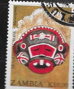 Zambia #572 10k  Mask  (U)  CV$1.00