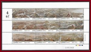 China 2016-22 The Great Wall Heritage stamp sheet MNH