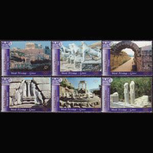UN-NEW YORK 2004 - Scott# 868a-f Heritage Sites Set of 6 NH