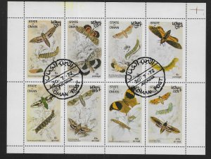Oman Not Listed 1972 Insects Mimi-Sheet CTO