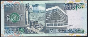 LEBANON # 69c BANKNOTE - PAPER MONEY 1000 LL 1992 NEW UNCIRCULATED