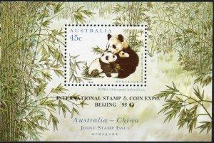 Australia 1459f MNH Panda, International Stamp & Coin Expo