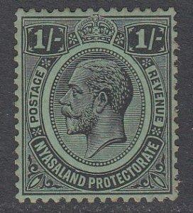 Nyasaland Protectorate 32 MH CV $14.50