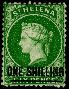 ST. HELENA SG17, 1s deep yellow-green, M MINT. Cat £450.