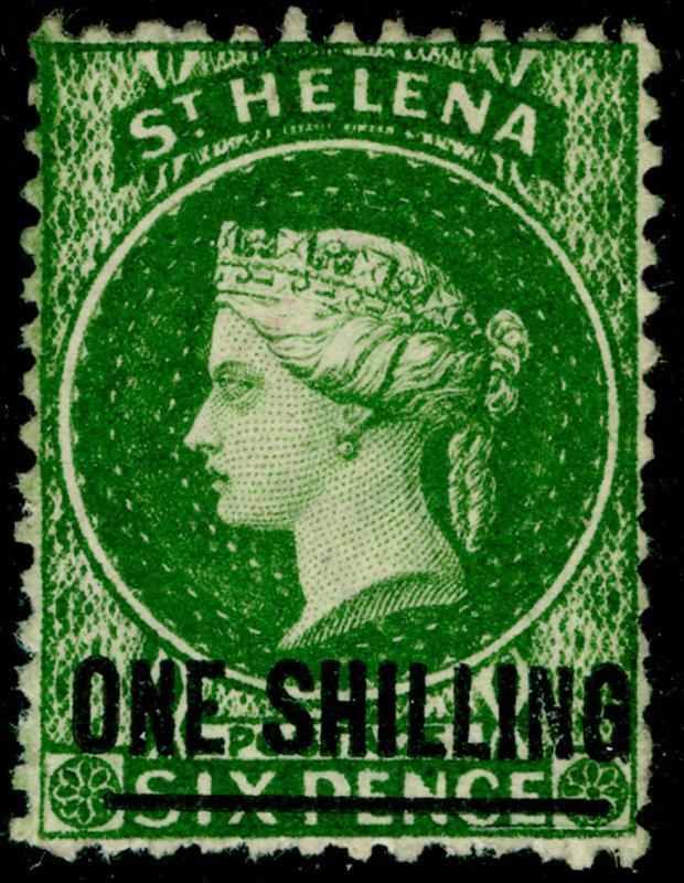 ST. HELENA SG17, 1s deep yellow-green, M MINT. Cat £450.