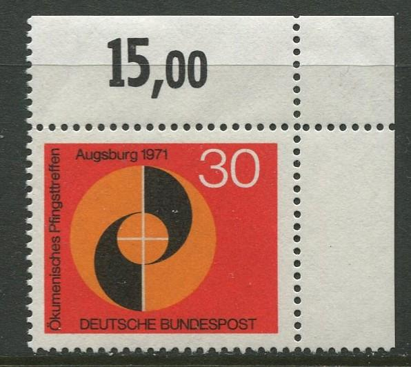 GERMANY. -Scott 1071 -Congress Emblem - 1971- MNH - Single 30pf Stamp