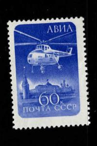 Russia /USSR  Scott C98 MNH** 1990 Helicopter airmail stamp