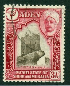 Aden (Quaiti-Shihr-Mukalla) 1942 #7 U SCV(2018)=$3.50
