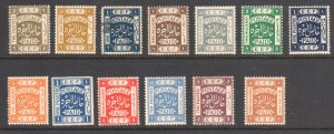 Palestine #1 Mint Roulette 20  no gum, #2 used, #4 to 14 Mint NH