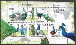 Comoro Islands MNH S/S Peacocks Birds 2011 5 Stamps