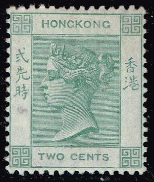 UK STAMP HONG KONG 1900 -1902 Queen Victoria 2C MH/OG