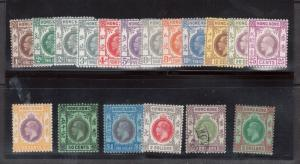 Hong Kong #129 - #146 Very Fine Mint Original Gum Hinged Set